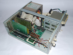 Inside of the Commodore 386SX-25c computer.