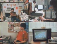 A Commodore VIC-20, VIC-1001, C2N, C64, 1541, PET and the Competition Pro joystick in the TV documentary Computerfieber.