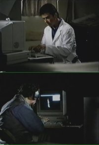 A Commodore Amiga 1000 computer with an 2002 monitor in the movie Not Quite Human.