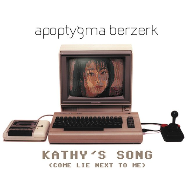APOPTYGMA BERZERK Kathy's Song [Green Court remix ...
