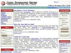 Amiga Information Center